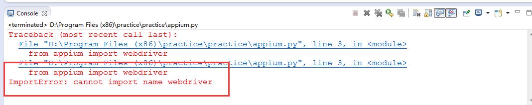 from appium import webdriver 报错问题求教。 · TesterHome