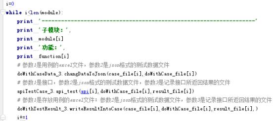 3ac57457-ece6-4d58-bb3c-2fe2f11ce103.png!large