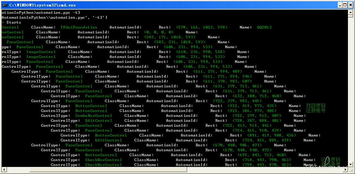 Uiautomation 在Windows WPF 和Qt 产品上的应用· TesterHome